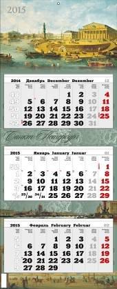 Buy Calendars are quarter