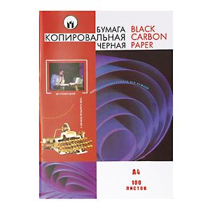 Купить Бумага копировальная черная