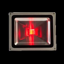 Светильники наружного освещения ДО 21-20W-151 IP-65 RGB Mega-Watt