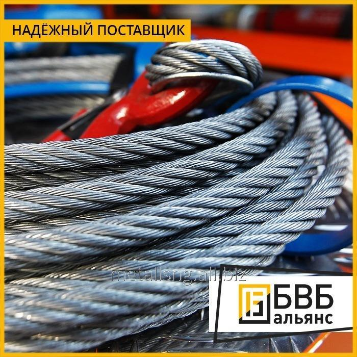 Buy Rope of steel galvanized 1,4 GOST 3062-80 3 of m
