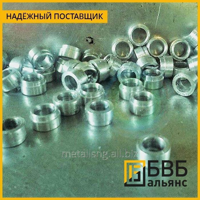 Купить Втулка алюминиевая