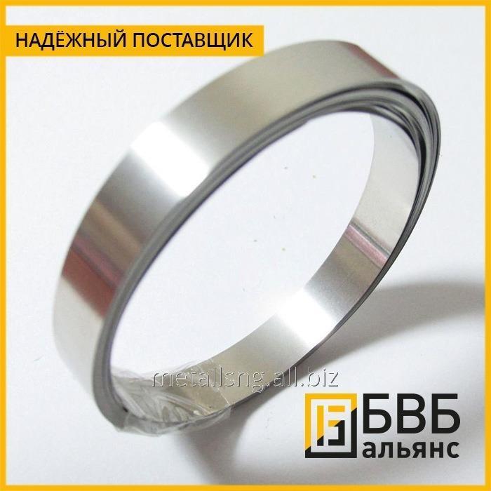 Buy Tape of nickel 0,15 x 80 mm of NP2