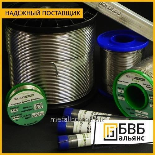 Купить Припой оловянный ПОССу40-05
