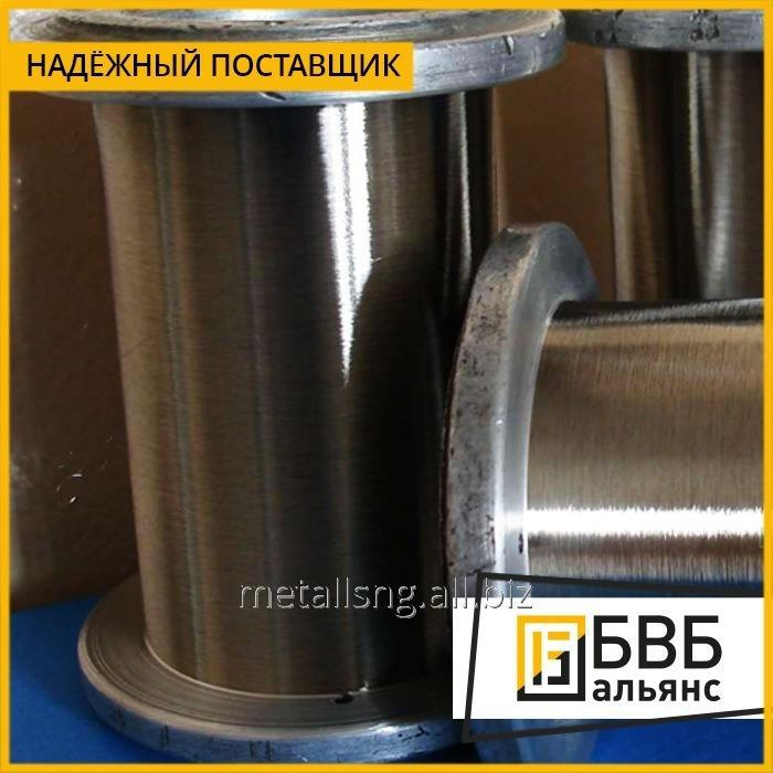 Buy Wire for welding nickel PANCh-11