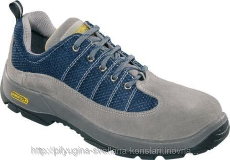 Buy Shoes protective PANOPLY RIMINI