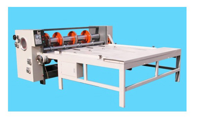 The car for production of cardboard boxes, FYQ Rotary type slot die cutting machine, the equipment for production of cardboard boxes