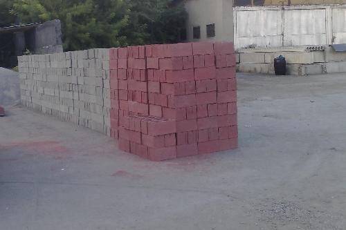 Buy The block is splitterny