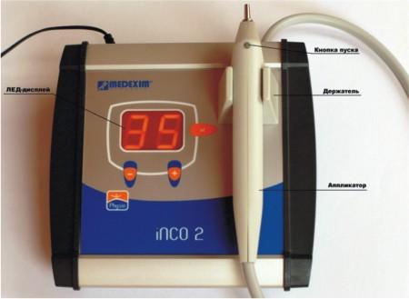 Дозатор газа INCO2