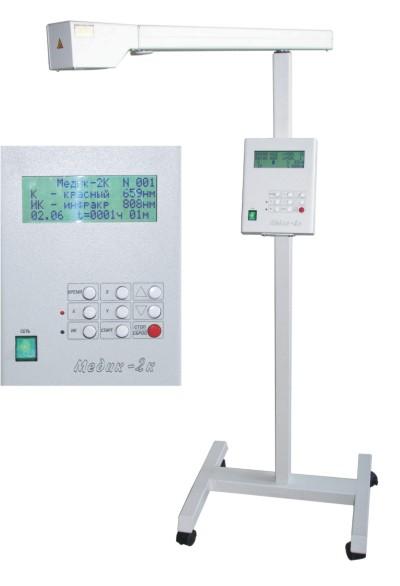 Аппарат лазерной терапии  Медик 2К