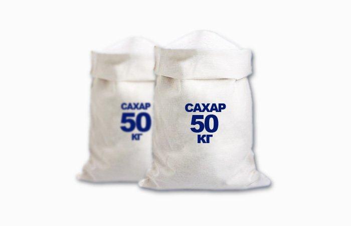 Сахар песок купить оптом цена за тонну строительная компания светлый Ижевск отзывы
