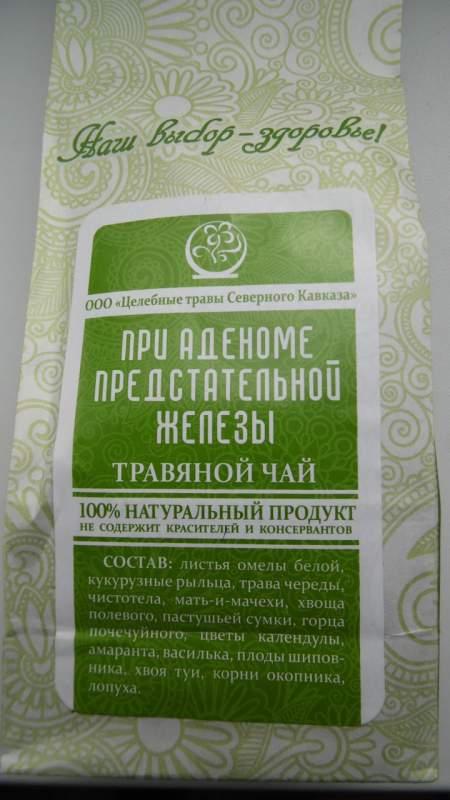 Ágynemű egészségügyi előnyök és ellenjavallatok - Atheroma August