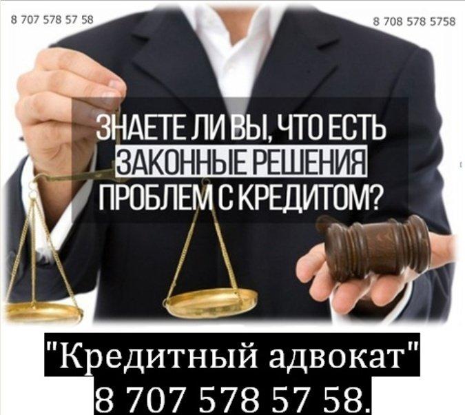 Яндекс бесплатная консультация юриста