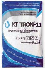 Проникающая гидроизоляция КТтрон-11