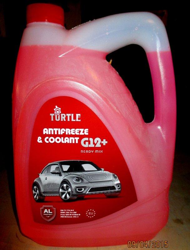 Turtle 40 G12 Antifreeze Red 5 Kg Buy In Aktau