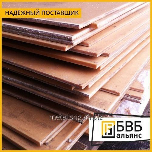 Buy Viniplast 10 mm, ~ 790х1500 mm, ~ 17,7kg GOST 9639-71
