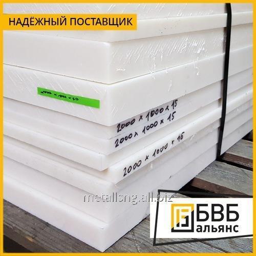 Купить Капролон блок 80 мм (~ 700x500 мм, ~32,6 кг)