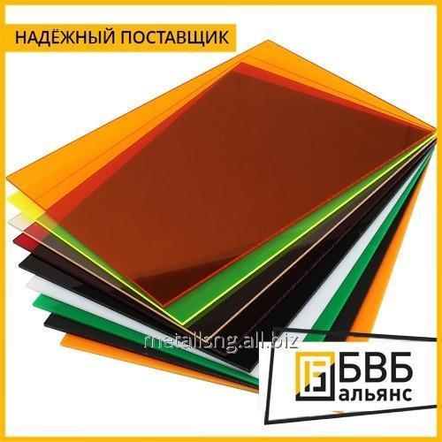Купить Оргстекло ТОСП 6 мм, 1500х1700 мм, ~19 кг ГОСТ 17622-72