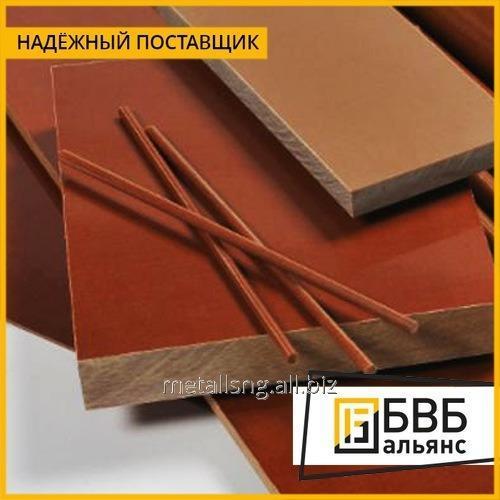 Текстолит ПТК 40 мм, ~1000х1150 мм, ~68,5 кг ГОСТ 5-78