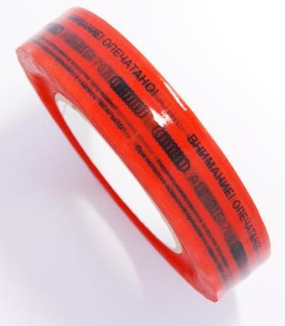 Buy Adhesive sealing tape of 76 m