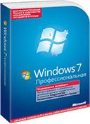 Программное обеспечение Microsoft Windows 7 Профессиональная