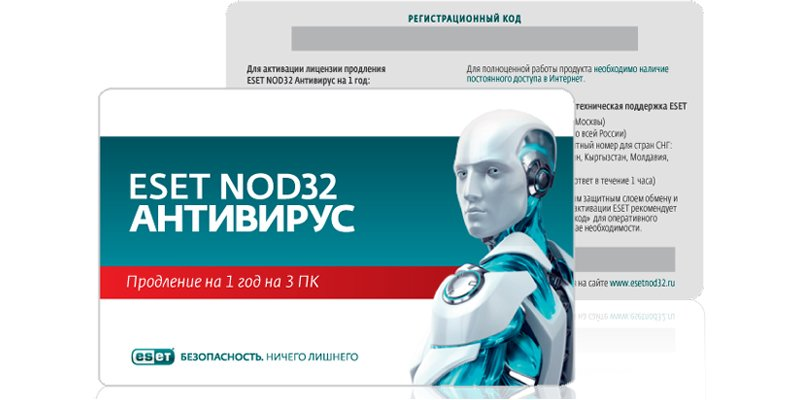 ESET NOD32 Антивирус - продление лицензии на 1 год на 3ПК