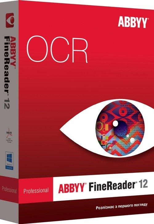 ABBYY FineReader 12 Professional (коробка) New Программа для распознавания текста