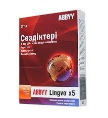 Словарь ABBYY Lingvo x5 Домашняя версия 3 языка для Казахстана (коробка)