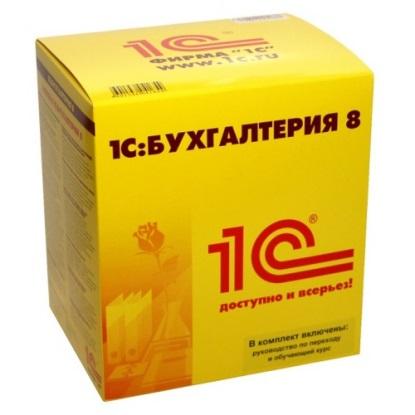 1С:Бухгалтерия 8 для Казахстана