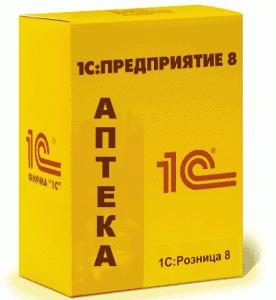 1С:Аптека для Казахстана (USB)