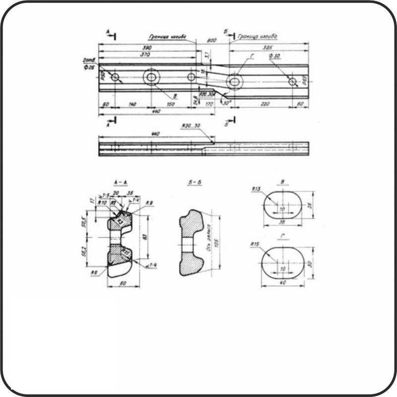 Купить Переходные накладки Р50/Р65 (литые)