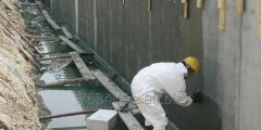 Waterproofing of broad application, for the damp