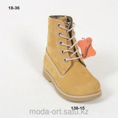 Детская зимняя обувь 138-15