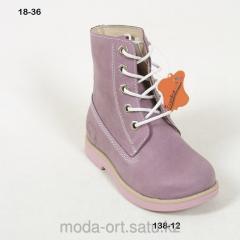 Детская зимняя ортопедическая обувь 138 фуксия