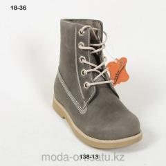 Детская зимняя обувь для малышей 138 голубой цвет