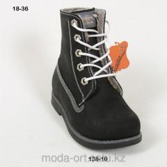 Зимняя детская ортопедическая обувь 138 синий