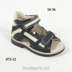Ортопедические сандалии 072 12