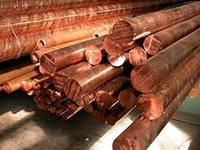 Bars of copper M1, Sq.m