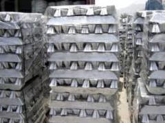 Алюминий первичный А7, А8 ГОСТ 11069-74