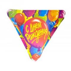 Garland pennant Happy birthday Spheres of 200 cm D