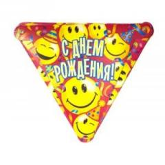Garland pennant Happy birthday Smiles of 200 cm D