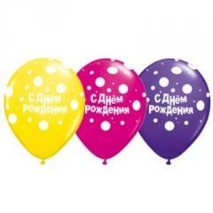 Shelkografiya11 Happy birthday Big Polka Dots Trop
