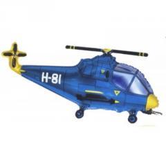 Sphere folgirovanny F Figure 11 Helicopter blue FM