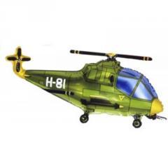 Sphere folgirovanny F Figure 11 Helicopter green