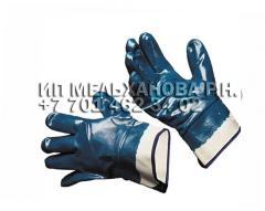 The glove is nitrile, the Gaiter