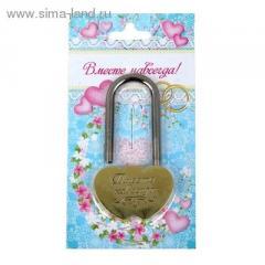 Lock wedding metal Together forever 7kh4sm 494872