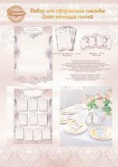Набор для оформления свадьбы План рассадки гостей