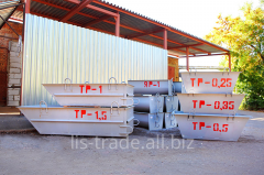 Container metal for TR-1 solution