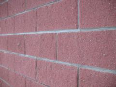 Блоки бетонные колотые СКЦ-1Л