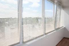 Horizontal aluminum blinds