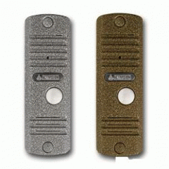The call AVC-305 NTSC panel color copper,